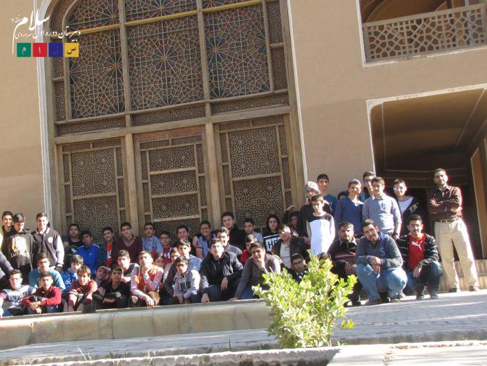 پایه نهم - اردوی یزد - دبیرستان سلام -سال 94