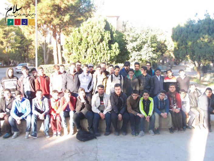 پایه نهم - دبیرستان سلام -سال 94