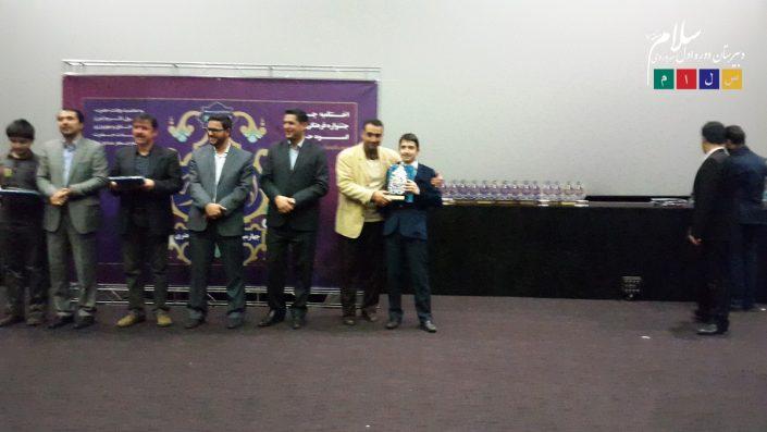مسابقات اسوه حسنه دوره چهارم